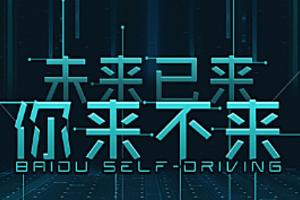 """金伙伴网络助力""""中国制造2025""""早日实现!"""